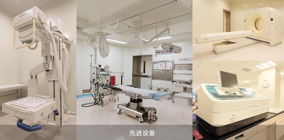 成都儿童医院