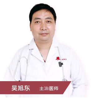成都新世纪妇女儿童医院 吴旭东