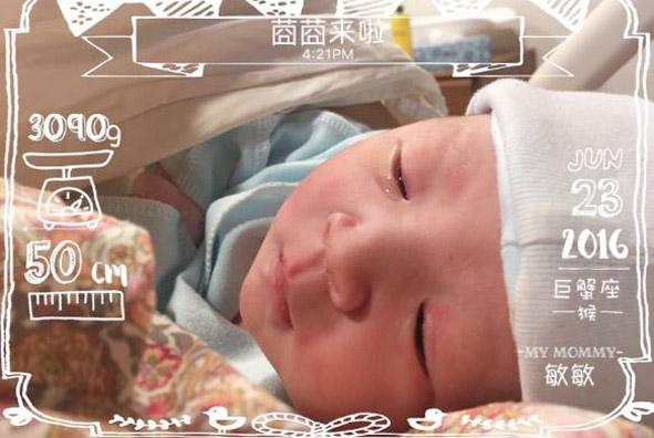 """【分娩日记】在麻麻肚子里待了41周的""""钉子户""""莔莔诞生记!"""