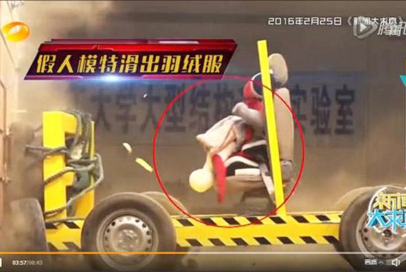 娃娃穿羽绒服要小心, 莫让孩子穿羽绒服坐安全座椅!!