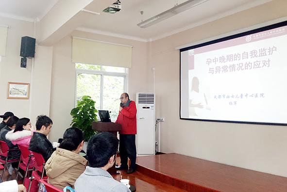 【活动回顾】杨军主任公益讲座,《产前检查的主要内容》精彩回顾