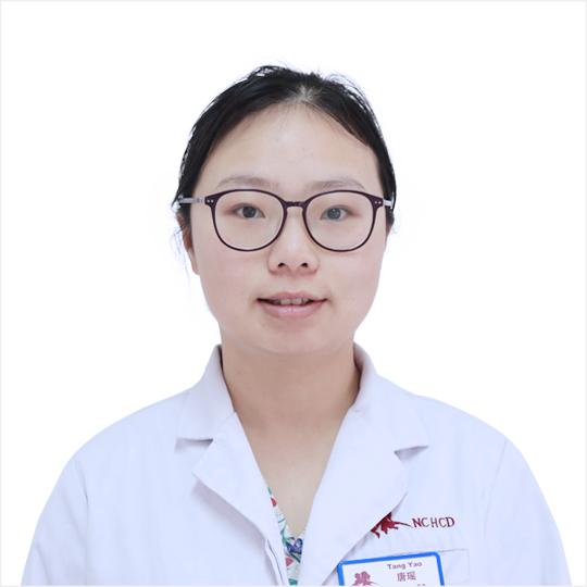 唐瑶(小)