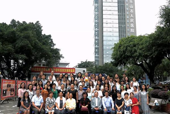 活动|第十期众蕊护理讲座-促进两岸文化交流 构建全民身心和谐