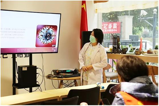 成都新世纪&少城社区 | 为社区党员开展新冠肺炎疫情防控知识培训课!