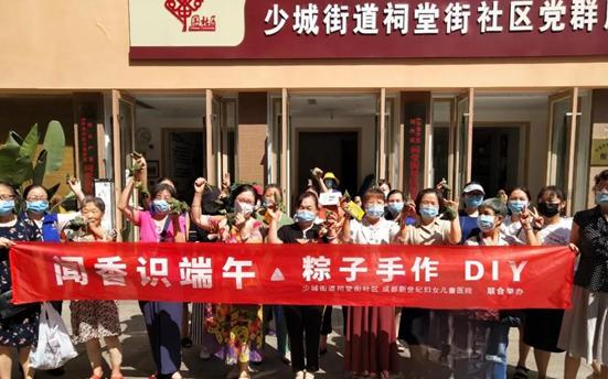 闻香识端午•粽子手作DIY|快来围观这场温馨又热闹的社区活动吧!