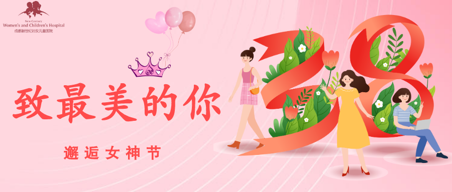 女神节:宝妈春日插花宴&宝爸、萌娃手作贺卡献礼